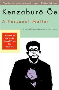 a-personal-matter book jacket